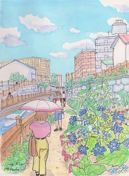 小名木川 塩の道