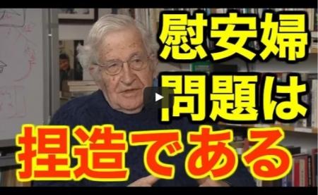 【動画】米歴史学者が韓国の慰安婦問題捏造の証拠を緊急拡散!!「今まで黙っていたがこれ以上我慢する事ができない」 [嫌韓ちゃんねる ~日本の未来のために~ 記事No16927
