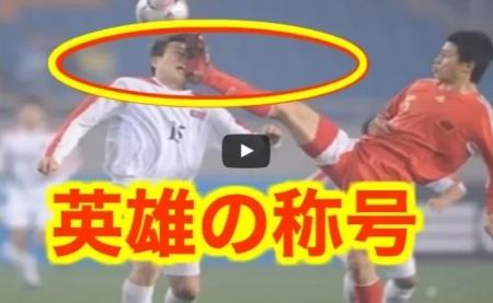 【動画】日韓のスポーツ戦が100 荒れる根本的な理由が判明!そこには韓国のとんでもないスローガンが背景にあった [嫌韓ちゃんねる ~日本の未来のために~ 記事No17191