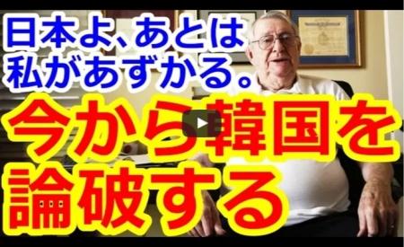 【動画】「事実」よりも、「イデオロギーのための嘘」を優先させるという部分が韓国と朝日新聞は似てます。 [嫌韓ちゃんねる ~日本の未来のために~ 記事No17203
