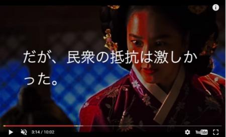 【動画】日統前の朝鮮時代の貢女の実態を見た韓国人が凍りつく、日本がいなければ本当に我々はどうなっていたんだ!! [嫌韓ちゃんねる ~日本の未来のために~ 記事No17304