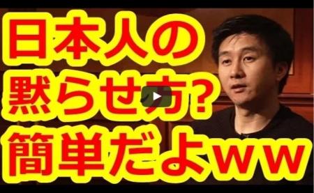 【動画】300年前と現代の日本人対応マニュアル「こうすれば日本人は言う事きくww」江戸時代から半島の民度は進歩していない [嫌韓ちゃんねる ~日本の未来のために~ 記事No17312