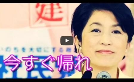 【ビックリ】日本で朝鮮戦争反対のデモ なぜ?『隣国への内政干渉は止めろ』 [嫌韓ちゃんねる ~日本の未来のために~ 記事No17323