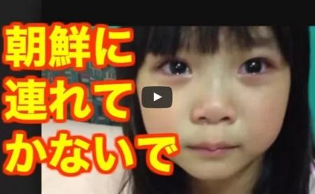 【動画】多数の日本人女性が朝鮮半島に売られていた事実が明らかになる!慰安婦の賠償金を支払う必要があるのは韓国 [嫌韓ちゃんねる ~日本の未来のために~ 記事No17339