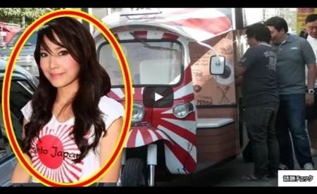 【動画】親日タイ王国が実施した『韓国人排除政策』が凄すぎる!タイ旅行に行った韓国人の反応がヤバイww [嫌韓ちゃんねる ~日本の未来のために~ 記事No17360