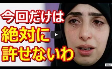 【動画】韓国企業が全イスラム教徒を激怒させ敵に回した!!絶対やってはいけない詐欺が発覚しバッシングの嵐! [嫌韓ちゃんねる ~日本の未来のために~ 記事No17386