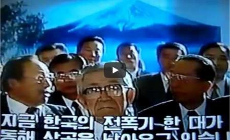 【動画】韓国で大ヒットした反日映画をご覧ください(日本語) [嫌韓ちゃんねる ~日本の未来のために~ 記事No118