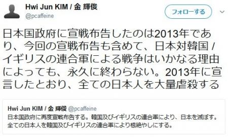 kimu4.jpg