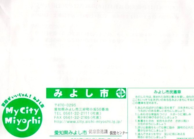 img437 (Small)