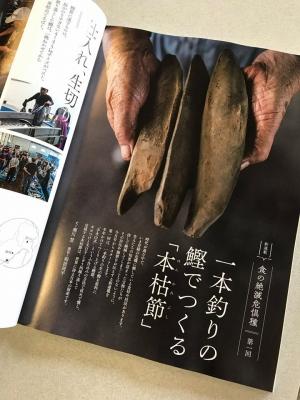 ふじ田20 (3)