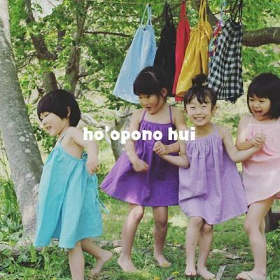 hoopono20 (10)
