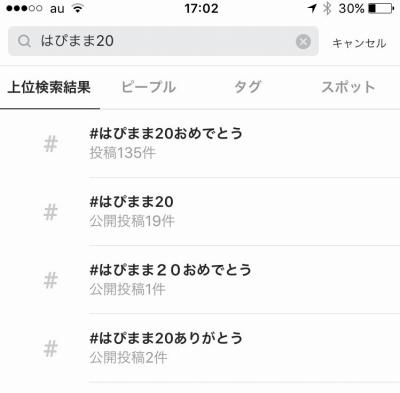 S__12501270.jpg