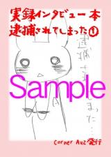 sample_20170809225658261.jpg