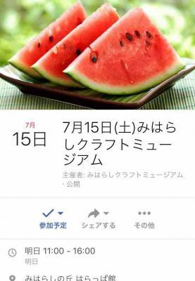 fc2blog_20170714171709d1e.jpg
