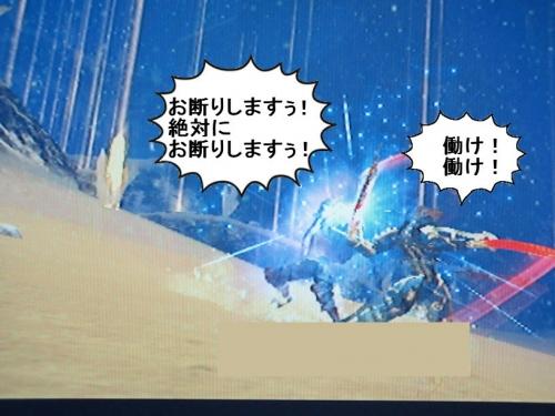 ゼノブレイド_123_02