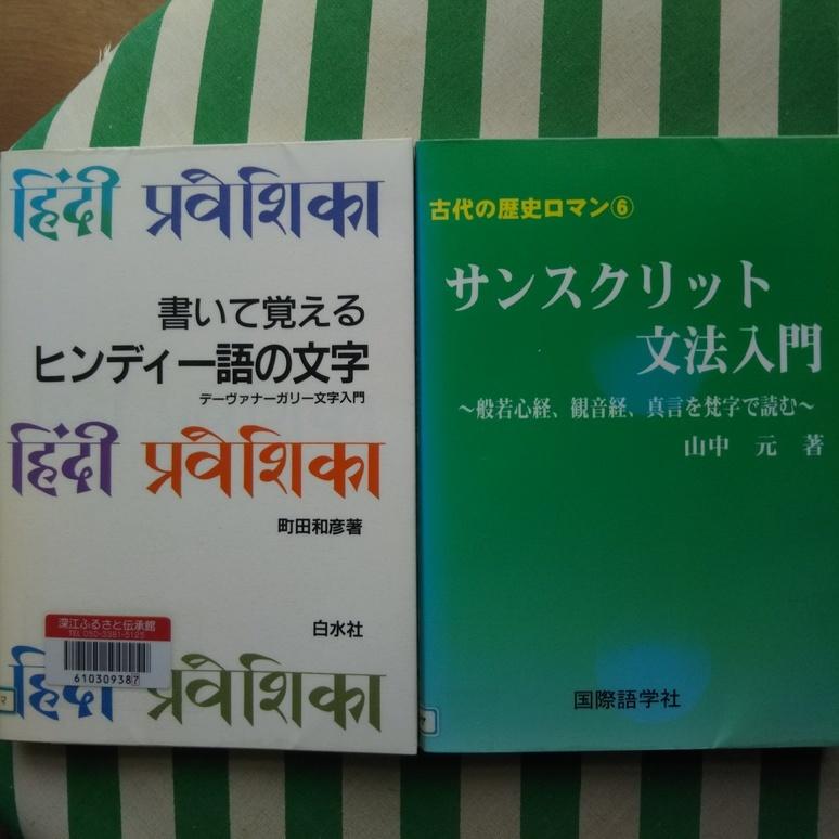 Book 20170728