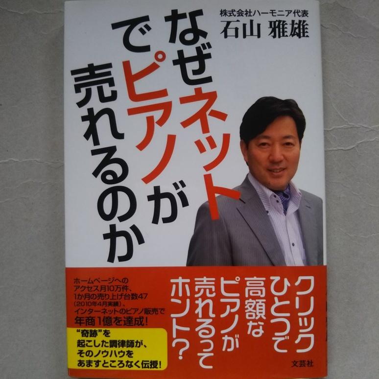 Book 20170919