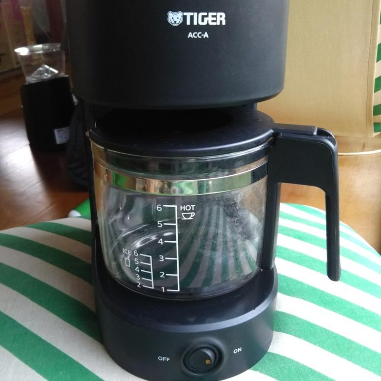 Coffee maker 20170724