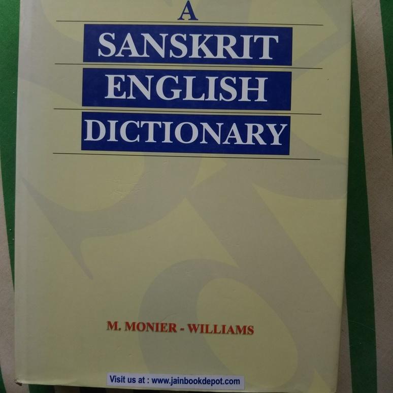 Dictionary 20170817