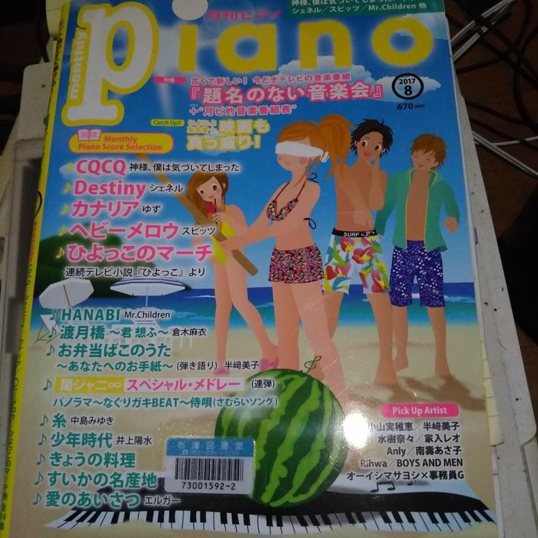 Magazine 20170910