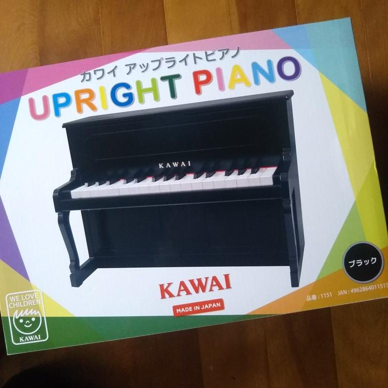 Piano 20170821-2