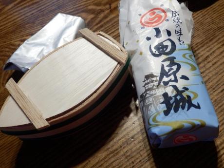 小田原 (1)