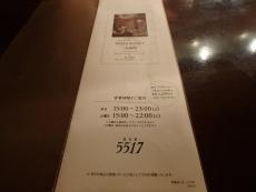 P7120152.jpg