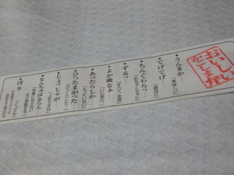 P8082626.jpg