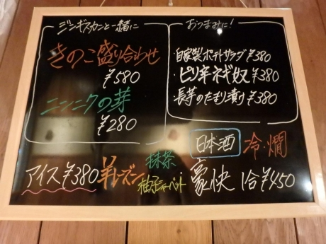 P8214163.jpg