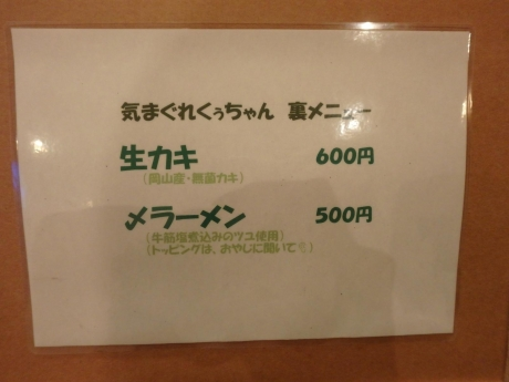 P9035682.jpg