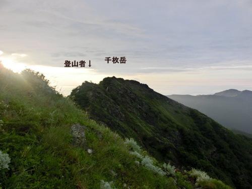 千枚岳500