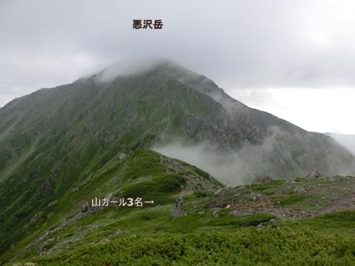 悪沢岳と山ガール
