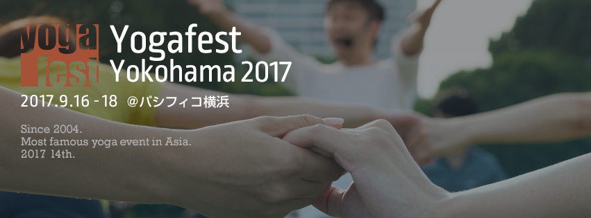 yogafest2017