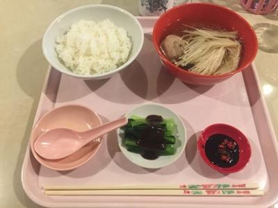 170426亜州食堂チョウク潮州肉骨茶900円