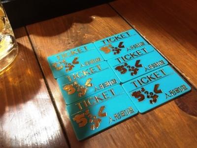 170502ちょっぷく人形町店食券は1枚300円で5枚セット購入可