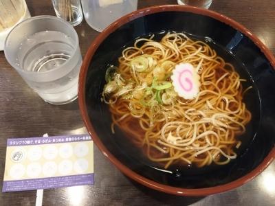 170503グル麺東京かけそば290円