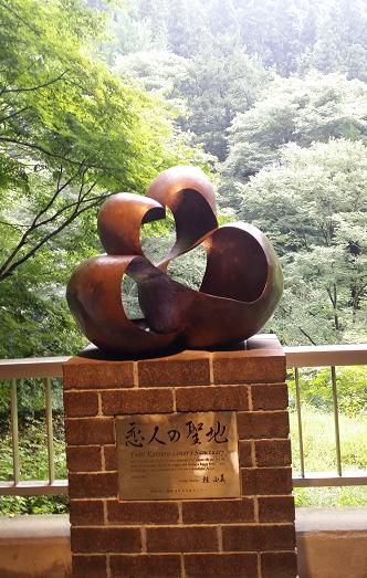 袋田の滝06