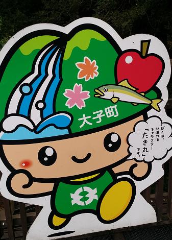 袋田の滝12