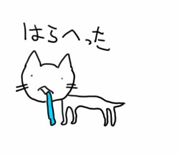 Sketch22612319.jpg