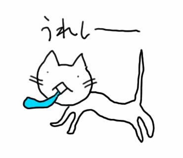 Sketch22612559.jpg