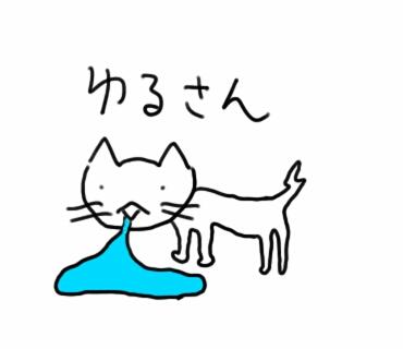 Sketch22613150.jpg