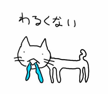 Sketch22613449.jpg