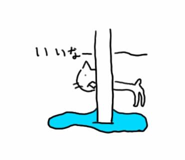 Sketch22615310.jpg
