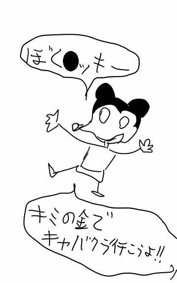 Sketch56155443.jpg