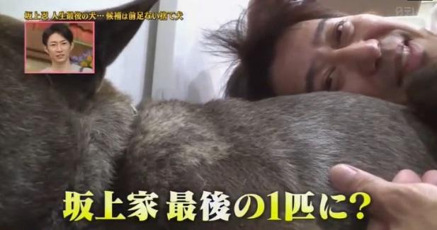 sakagami-san1.jpg