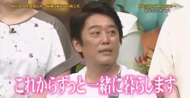 sakagami-san2.jpg