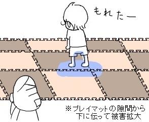 20170724-4.jpg