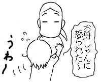 20170816-3.jpg