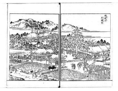 光傳寺by国会
