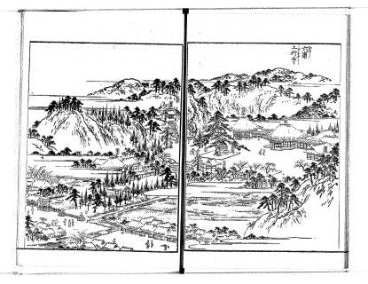上行寺by国会